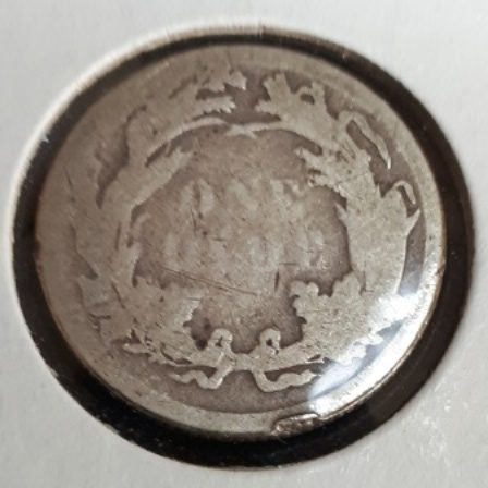 Silver, Dime, 1883, US