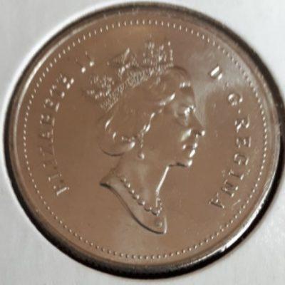 Silver Quarter, 1991, MS